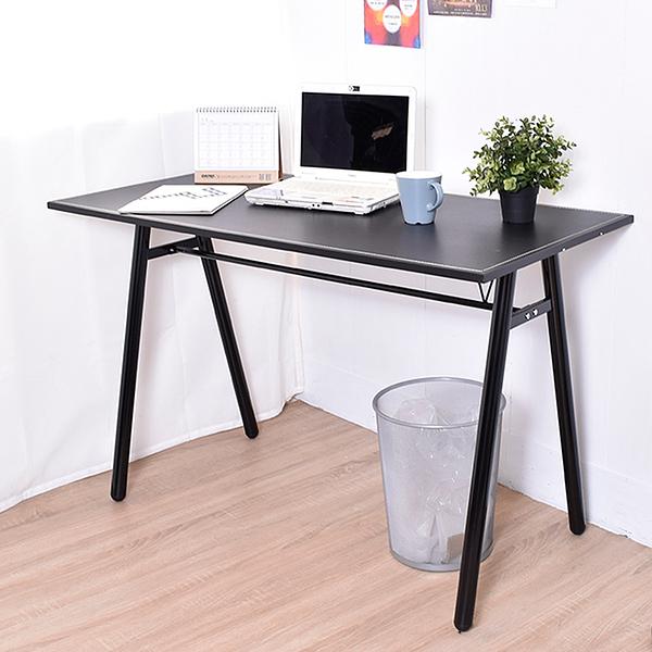 書桌 電腦桌 辦公桌 工作桌 凱堡 馬鞍工作桌電腦桌(附電線孔蓋)【B15046】