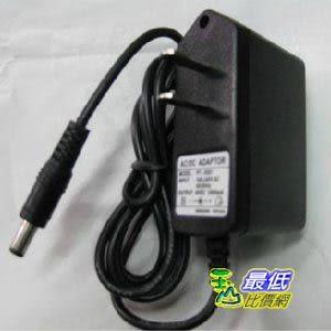 [103玉山最低比價網] 電子式 AC 110~240V to DC 7.5V 1000mA 內徑1.7 外徑4.8變壓器( O93)