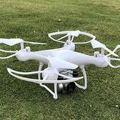 超長續航無人機航拍高清四軸飛行器遙控飛機兒童耐摔直升機玩具 快速出貨