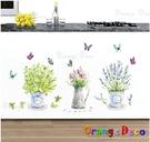 壁貼【橘果設計】花盆 DIY組合壁貼 牆...