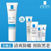 理膚寶水  全護清爽防曬液UVA PRO透明色 預防黑老斑點組