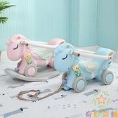 兒童搖搖馬塑料兩用車加厚大號寶寶小玩具【奇妙商舖】