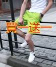 【找到自己】素面 百搭小短褲 多色短褲 馬卡龍短褲 工作褲 短褲 男 買一送一 期間限定3/10號-21號