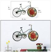 自行車鐘表墻飾個性裝飾Lhh164【大尺碼女王】