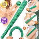台灣製造!!多功能舒活拍痧棒(長型)錘背按摩棒拍痧板.健康拍養生拍經絡拍.彈力棒捶背拍刮痧板