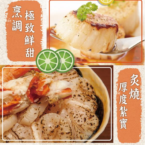 【日本原裝】生食級干貝3S/1Kg±5%/盒(約41-50顆)#刺身#乾煎#生干貝#鮮甜#厚實飽滿#合格檢驗標