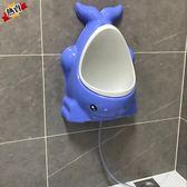 寶寶坐便器 男孩掛墻式幼兒園便池尿盆兒童馬桶便斗男童尿尿神器WY