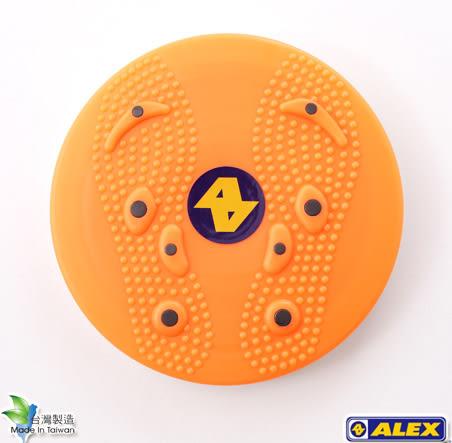 ALEX健身美體館-磁性扭扭盤