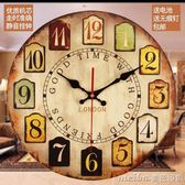 復古懷舊掛鐘歐式客廳臥室辦公室裝飾品靜音鐘表簡約現代時鐘掛件 美芭QM