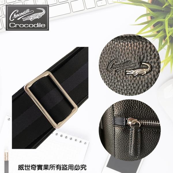 【Crocodile】專櫃品牌 牛皮直式斜背包/側背包/商務包(09201黑色牛皮)【威奇包仔通】
