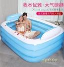 超大號充氣浴缸家用成人情侶兒童加厚洗澡桶折疊雙人款浴盆泡澡桶MBS「時尚彩紅屋」