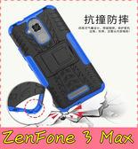 【萌萌噠】ASUS ZenFone3 Max (5.2吋) ZC520TL 輪胎紋矽膠套 全包帶支架 二合一組合款 手機套 外殼