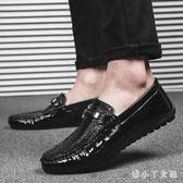 2018新款男鞋休閒鞋亮皮男套腳鞋商務潮流豆豆鞋男 XW1777【潘小丫女鞋】