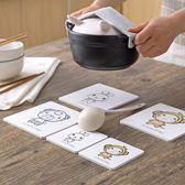 廚房卡通隔熱墊餐桌墊防燙鍋墊創意家用可愛碗墊子木質茶杯墊杯墊 【快速出貨八折免運】