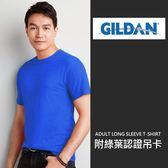 Gildan 美國棉 大學T 大人T 圓領 長袖 短袖 T恤 60374