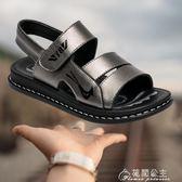 男童涼鞋夏季新款兒童沙灘鞋真皮小孩寶寶大童男孩涼鞋韓版潮花間公主