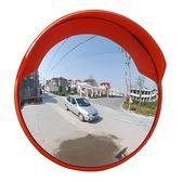 80CM廣角鏡室外反光鏡室內凹凸鏡交通道路轉彎鏡車庫防盜鏡IGO  檸檬衣舍