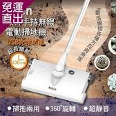 Kolin 歌林 手持無線電動掃地機 KTC-MN35【免運直出】