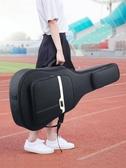 吉他袋木吉他包41寸40寸38寸民謠古典琴包加厚雙肩袋套吉他背包YYS 伊莎公主