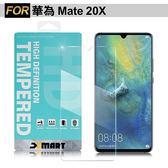 Xmart for 華為 HUAWEI Mate20 X 薄型 9H 玻璃保護貼-非滿版