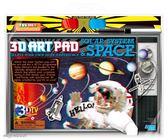 3D太空藝術畫版 3D Art Pad Solar System & Space