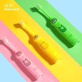 電動牙刷兒童電動牙刷非充電式卡通寶寶軟毛2-3-12歲 聖誕節