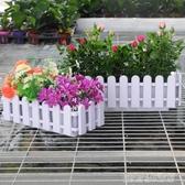 塑料圍欄花盆長方形多肉陽臺種菜塑料花盆花槽柵欄長條樹脂型花盆 優樂美