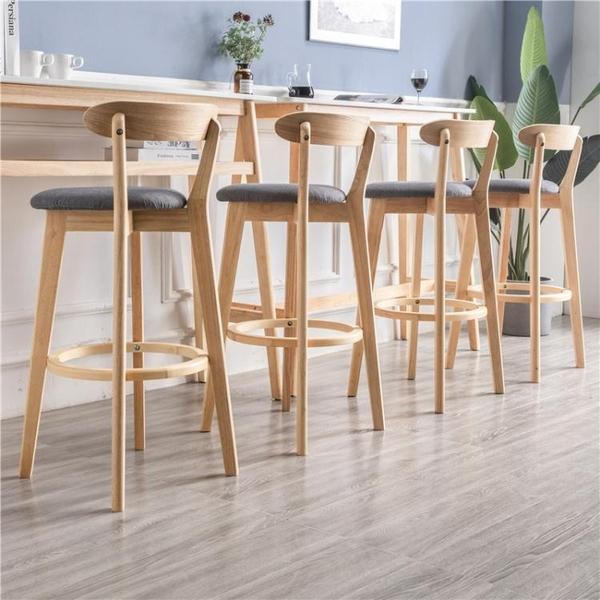 實木吧台椅家用靠背椅子北歐酒吧椅高腳凳現代簡約奶茶店吧台凳子 青木鋪子