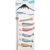 【日本製】【和布華】 日本製 注染拭手巾 鯉魚旗與富士山圖案 SD-5147 - 和布華