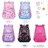 韓版小學生書包女生兒童雙肩背包1-3-6年級防水減負6-12周歲女孩『蜜桃時尚』