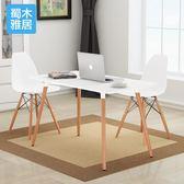 電腦椅 電腦椅家用臥室懶人辦公椅休閒椅學生椅書桌椅現代簡約靠背座椅子