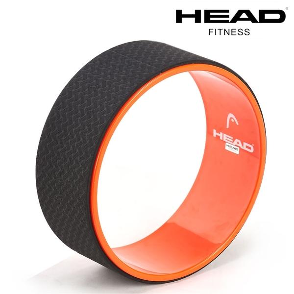 HEAD海德 專業瑜珈圈 達摩輪 後彎神器(直徑33cm)