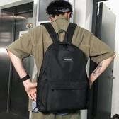 後背包男潮牌復古大容量簡約女高中學生書包時尚潮流純色帆布背包 愛丫愛丫