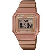 CASIO/卡西歐 (B-650WC-5A) 防水 復古 電子錶
