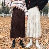 超火的半身裙女秋冬2019新款閨蜜裝褶皺中長裙高腰百褶裙『小淇嚴選』