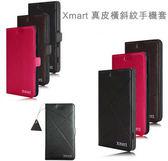 【三亞科技2館】HTC ONE E9+ Plus / E9 dual sim 側掀站立真皮皮套 保護套 手機套 矽膠套殼 手機殼