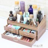 木制桌面化妝品收納盒抽屜式化妝盒置物架帶拉手多省【全館免運】