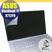 【Ezstick】ASUS X712 X712FB 靜電式筆電LCD液晶螢幕貼 (可選鏡面或霧面)