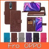 OPPO R17 R17 Pro R15 R15 Pro R11s Plus R11s AX5 A3 幸運草皮套 插卡 支架 手機皮套 掀蓋殼