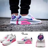 【六折特賣】Nike 休閒慢跑鞋 Wmns Air Max 90 Ultra 2.0 Flyknit 白 粉紅 藍 運動鞋 女鞋【PUMP306】881109-101