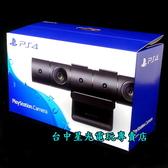 現貨【PS4週邊】 SONY原廠 PS4主機專用 新款視訊攝影機 Camera 【台灣公司貨】台中星光電玩