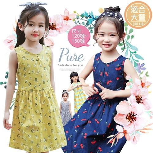 大童可~繽紛花朵果漾舒適棉質洋裝-4款-再次追加到貨(290687)【水娃娃時尚童裝】