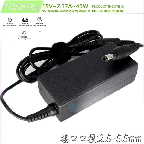 TOSHIBA 2.37A 充電器(原廠)-19V,45W,T210,T210D,T215,T215D,T235D,T235-S1370,W100,W105,PA-1450-81