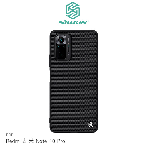 摩比小兔~NILLKIN Redmi 紅米 Note 10 Pro 優尼保護殼 #手機殼 #保護套