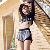 運動短褲 夏運動短褲女寬鬆跑步褲速乾透氣外穿防走光健身房高腰瑜伽短褲薄 歐萊爾藝術館