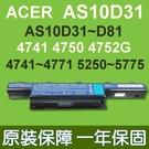 ACER AS10D31 . 電池 TravelMate TM 4370 4740 4740G 4740Z 4750 5760 5760G 7340 7740 7740G 7750G 7750Z TMP243-MG MS2310
