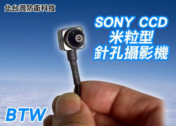【北台灣防衛科技】日本SONY CCD世界最小米粒型針孔攝影機需外接DVR錄影機監視器才能存檔
