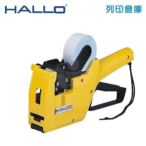 HALLO 雙排標價機 2HGB (2HRB) 210 上10下10 (黃色) 台
