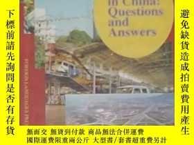二手書博民逛書店國內出版罕見Investing in China: Questi