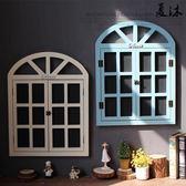 歐式復古創意假窗戶造型黑板留言板壁飾壁掛家居酒吧牆面裝飾品 「名創家居生活館」
